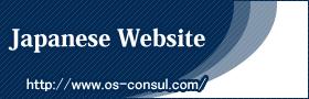Japanese Website